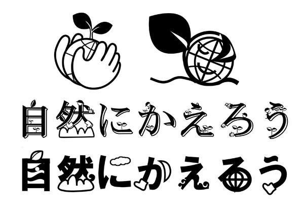 マーク・ロゴデザイン
