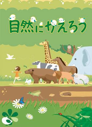 takasima-ayako1-e1418874485905