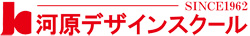 河原デザインスクール|大阪|梅田|大阪駅前第2ビル