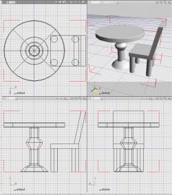 3DCG基礎、椅子とテーブル