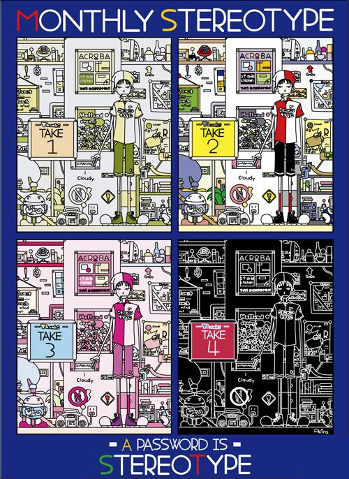 本の装丁・カバーデザイン