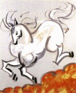天翔ける馬